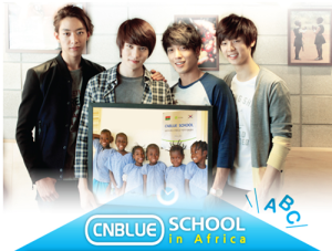 cnblue_school