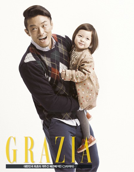 Chu-Sung-Hoon-and-his-daughter-1